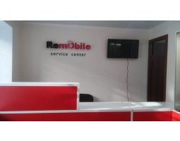 Remobaile